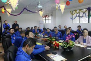 آموزش و اشتراک Alibaba برای GM، 2015