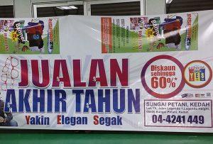 Banner توسط WER-ES2502 از مالزی چاپ شد