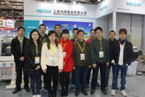 نمایشگاه در شانگهای، مارس 2015