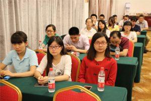 جلسه گروهی در Wanxuan Garden Hotel، 2015 2