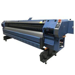 ماشین چاپ بزرگ 3.2m