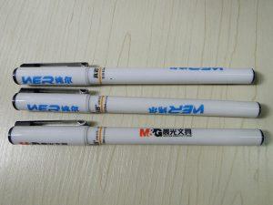 قلم چاپ راه حل